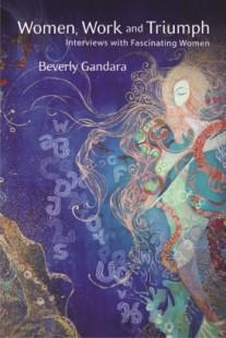 Gandara Cover